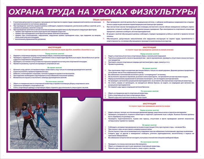 http://shkola-rf.narod.ru/images/ot/ot4.jpg